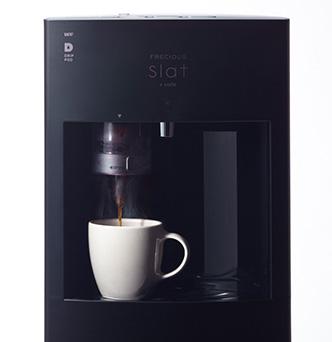 フレシャス Slat+cafe